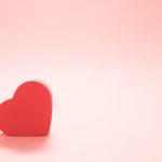 『愛してる』って特別な言葉