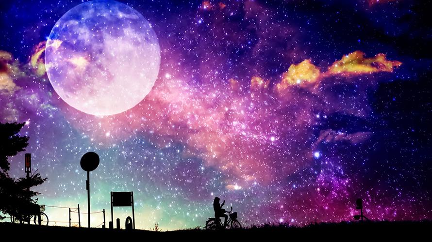 同じ月を見上げて