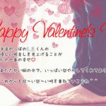 バレンタインにメッセージ付き画像貰ったよ^^