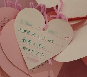 バレンタイン絵馬2