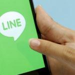 LINEに「送信取消」機能が実装されるそうです
